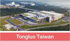 Tongluo